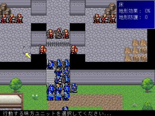 ラスボスを倒す戦闘特化型RPG 金のなる木 : フラ …